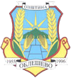 Coat of arms of Oblesevo Municipality.png