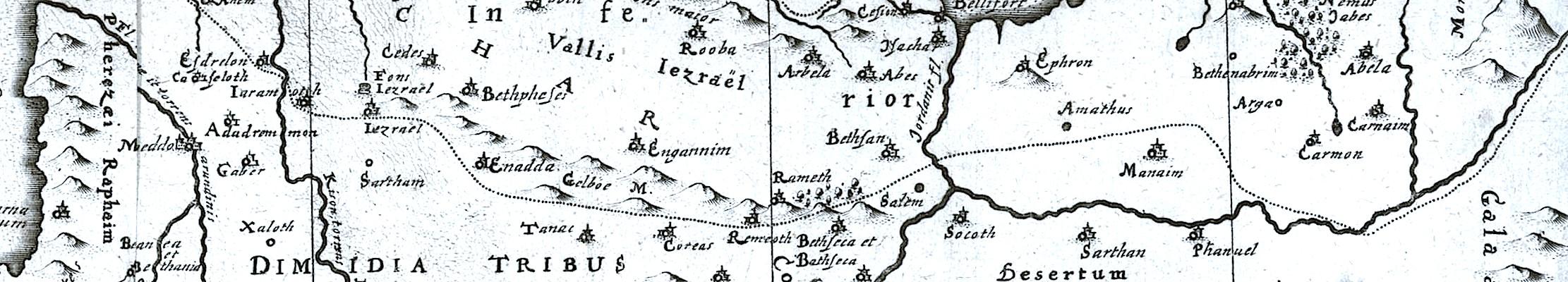 Часть древнего Израильского царства.