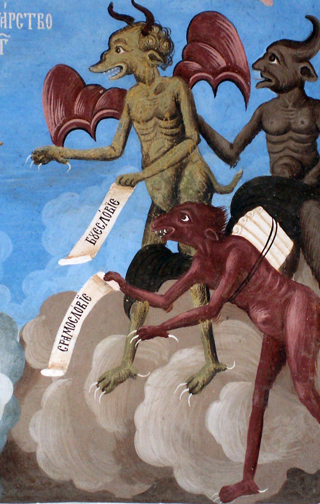 NAVER まとめ10代は読んではいけない?皮肉とブラックユーモアの大百科『悪魔の辞典』