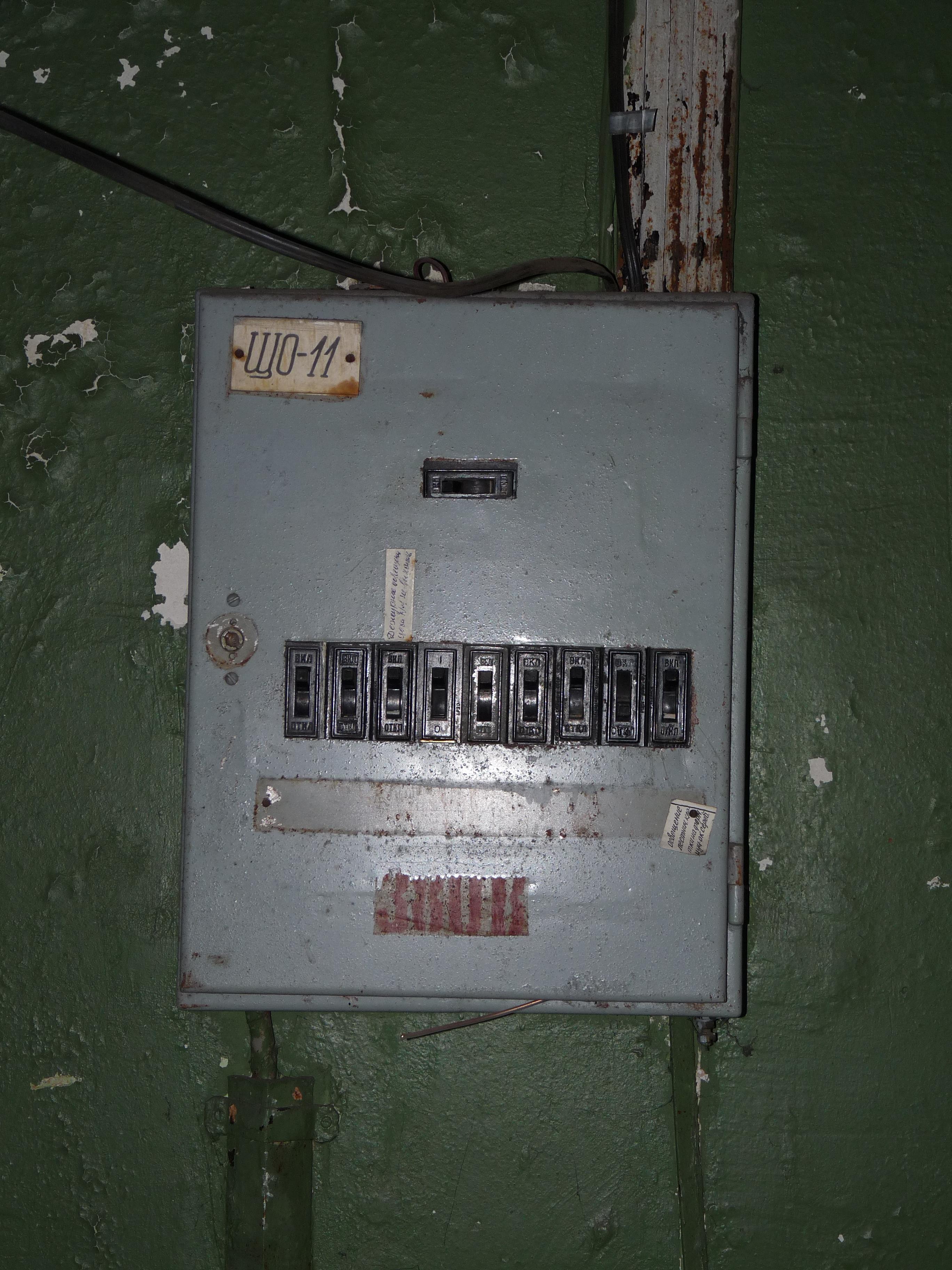 File:EU-EE-TLN-PT-Telliskivi-old Soviet fuse box