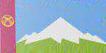 Flag of Nookat district.png