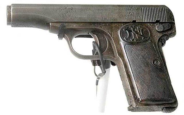 K 11 Gun File:Gavrilo Princip's...