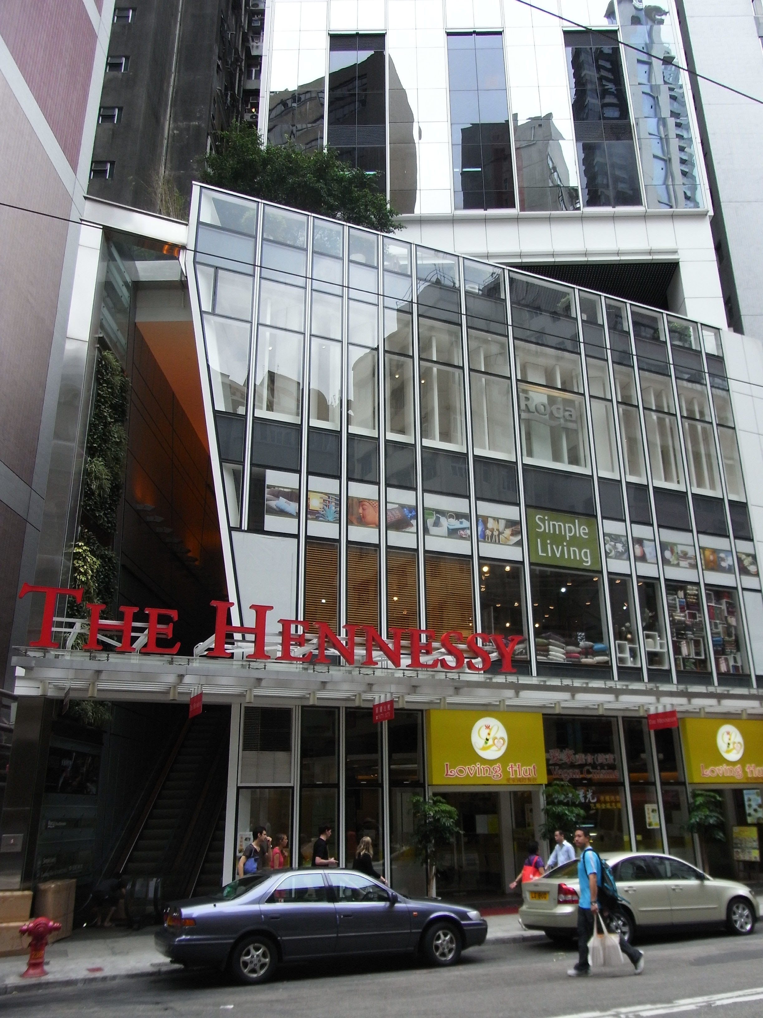 File Hk Wan Chai Johnston Road The Hennessy Office