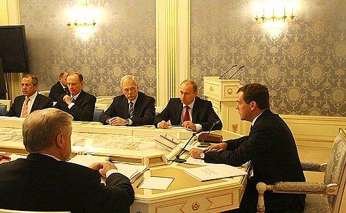 стратегия национальной безопасности российской федерации скачать