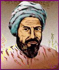 ~*~حملة ومخترعون الاسلام~*~ Ibn_al-Nafis.jpg