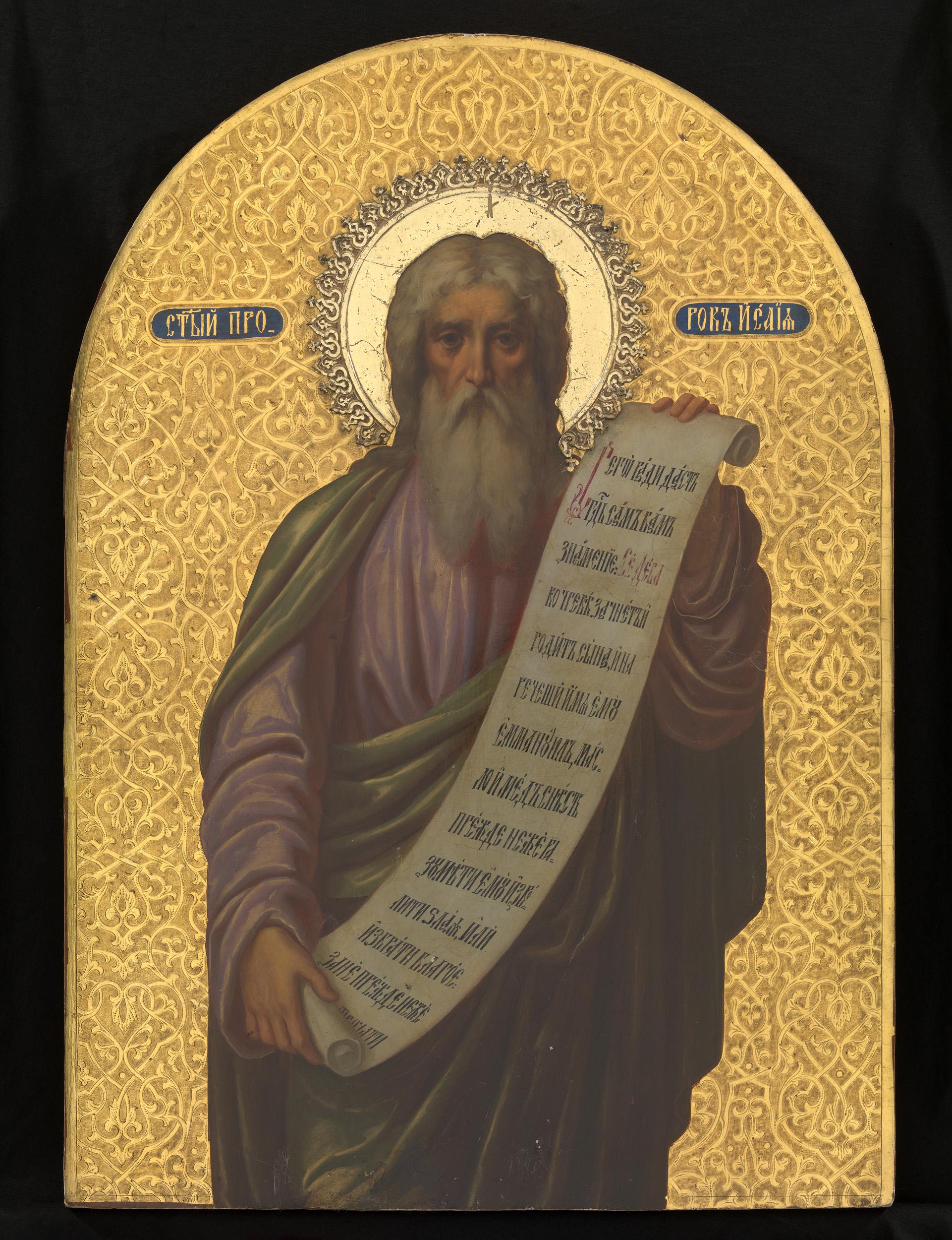 Description Icon...Prophet Isaiah Icon