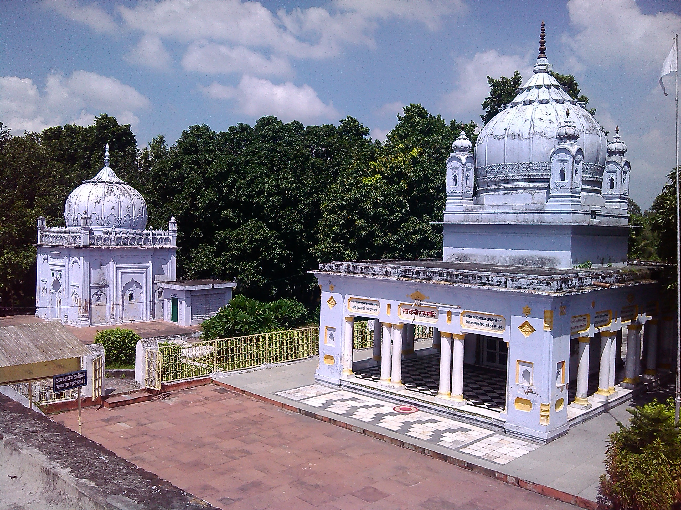 Image result for Maghar (Famous for Kabir Das)