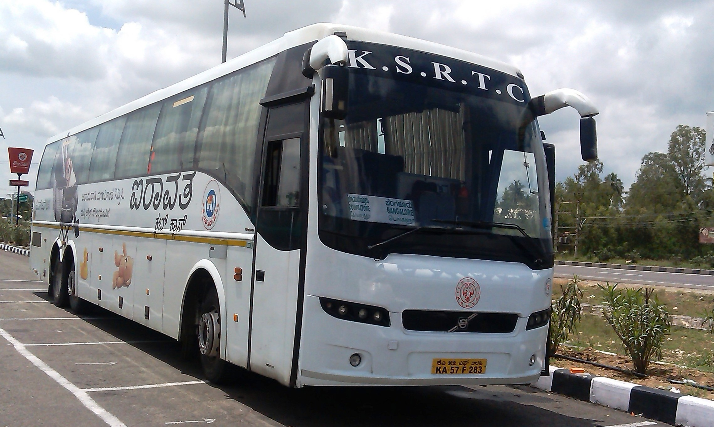 Volvo B7R, KSRTC. Courtesy: Wikipedia