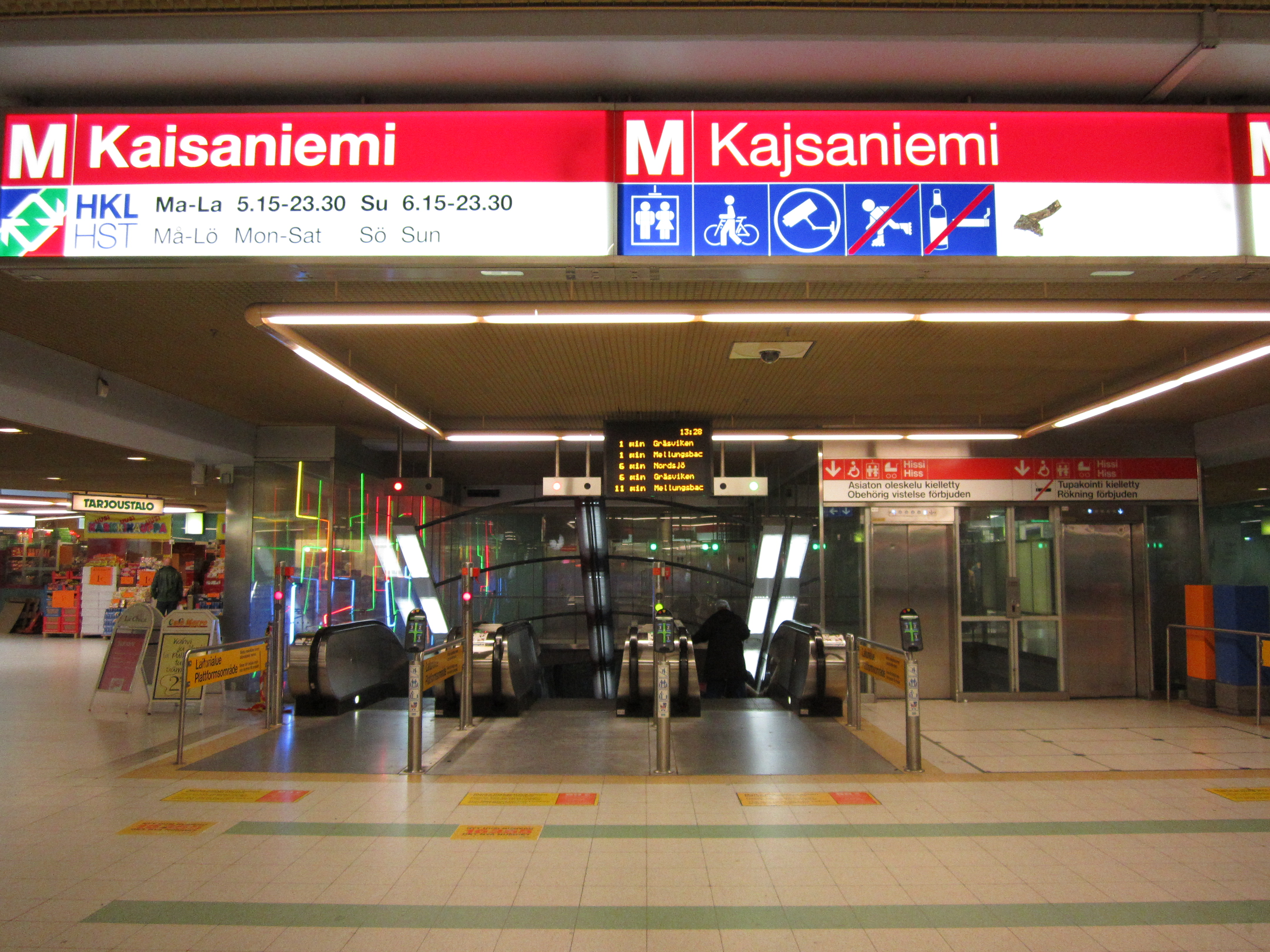 Sörnäinen Metroasema