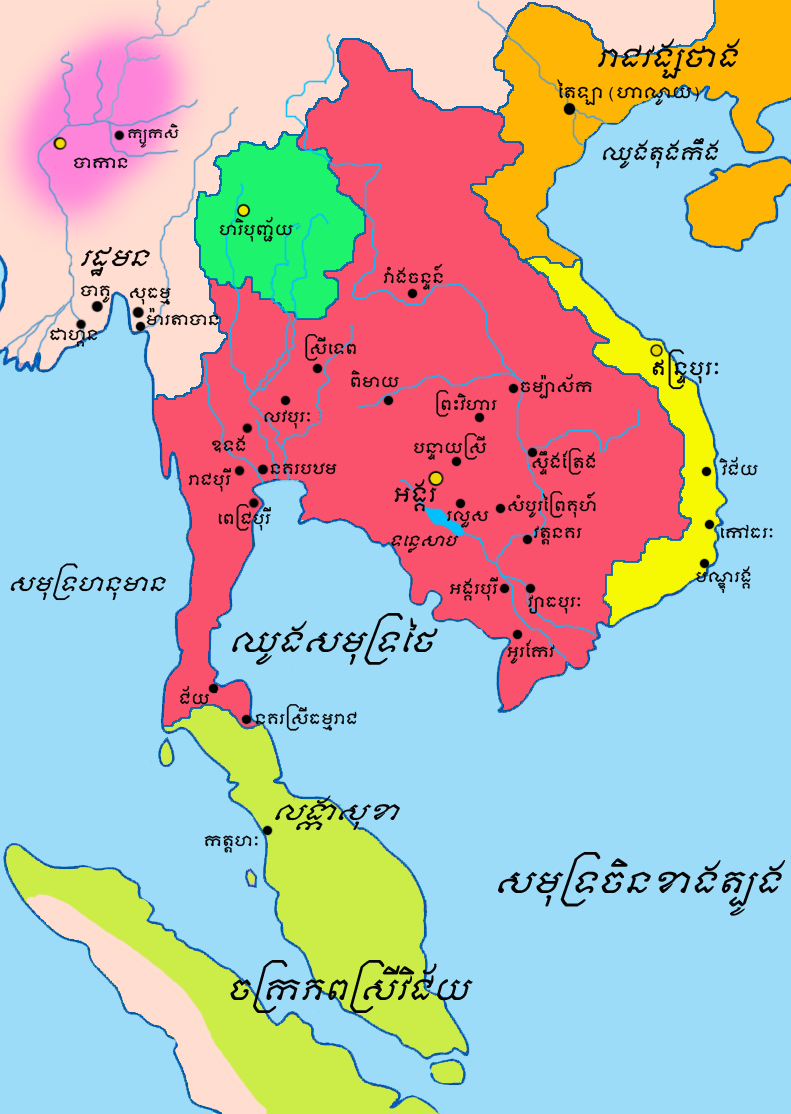 Map-of-southeast-asia 900 CE km.PNG