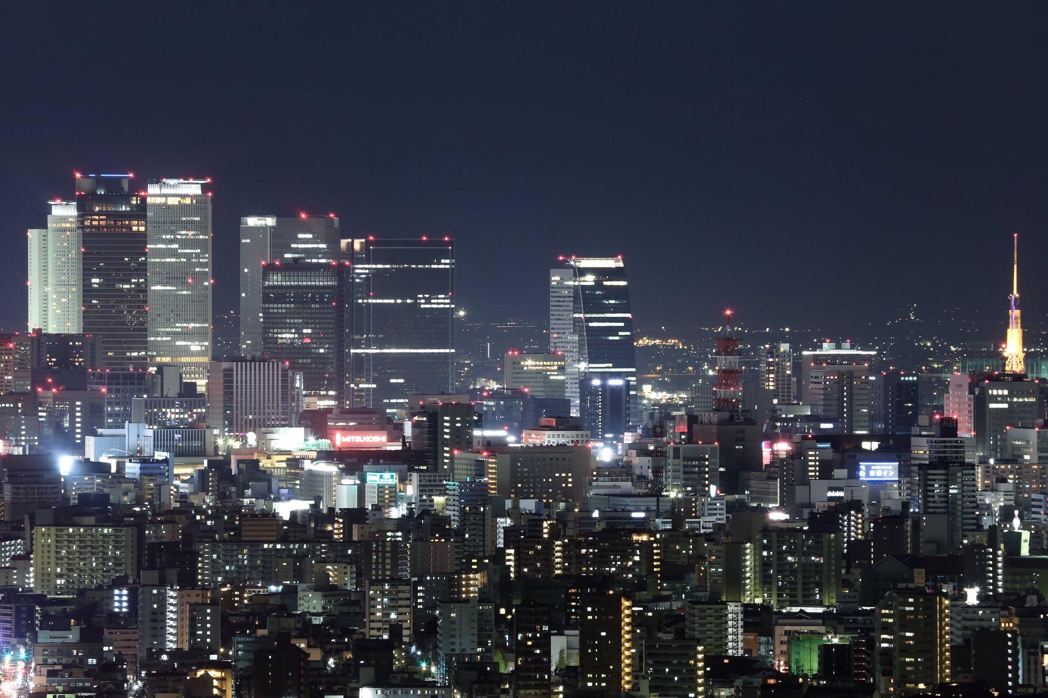 名古屋 地震 今