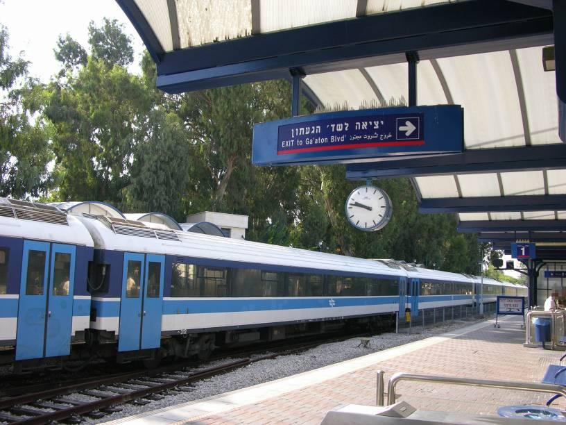Nahariya Railway Station - Wikipedia