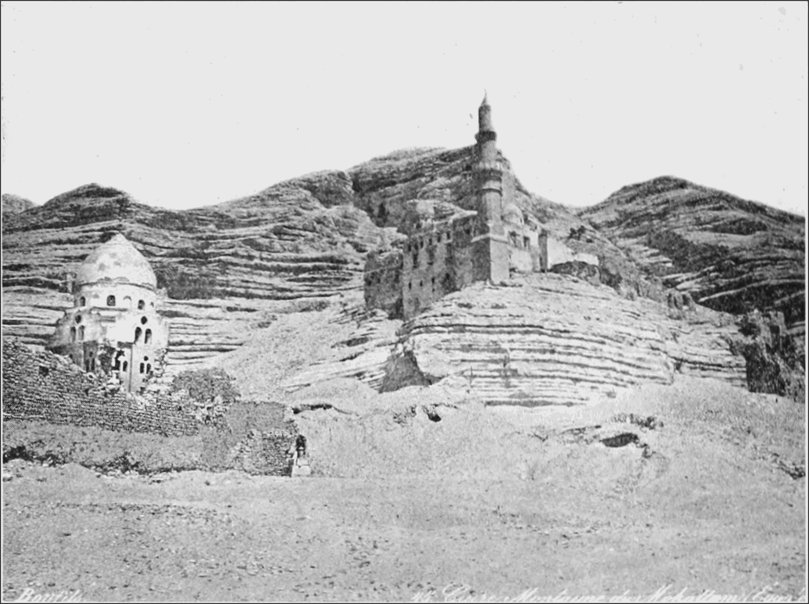 PSM V82 D473 Wind engraved cliffs of the mokattam hills near cairo egypt.png