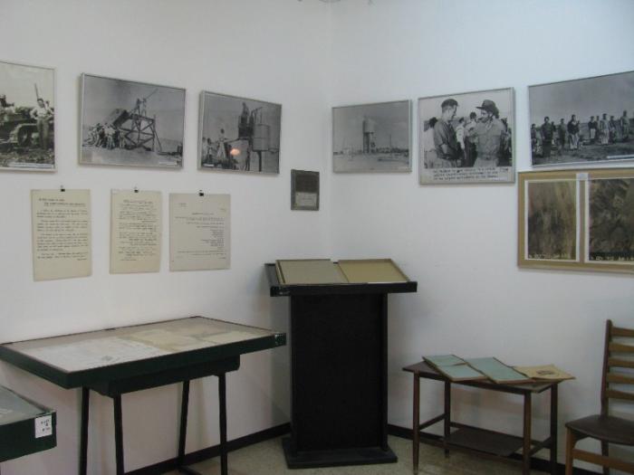 מוזיאון תולדות ניר-עם