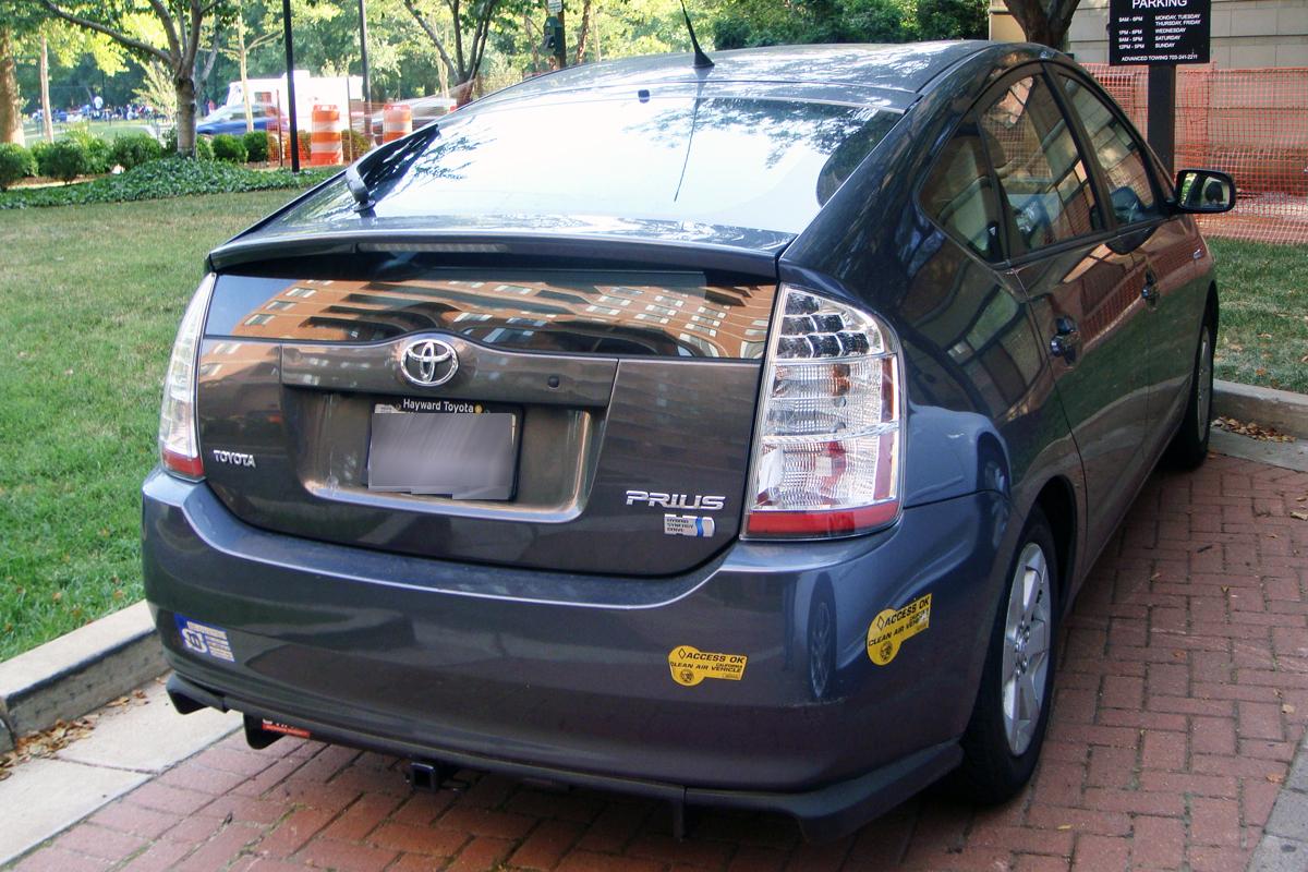 California Hybrid Car Battery Company Honda Civic