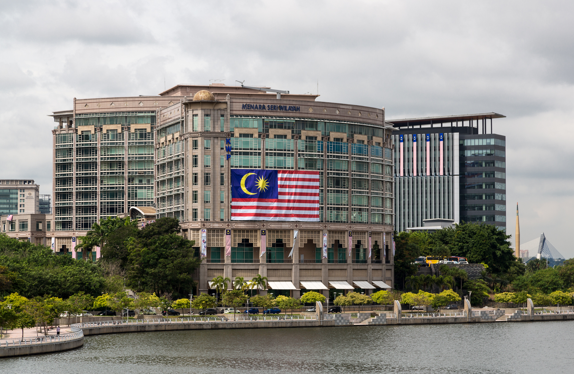 Kementerian Wilayah Persekutuan Malaysia Wikiwand