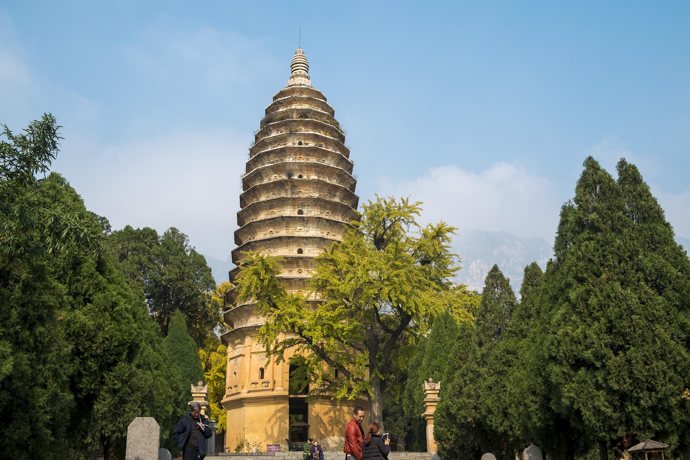 songyue pagoda wikipedia