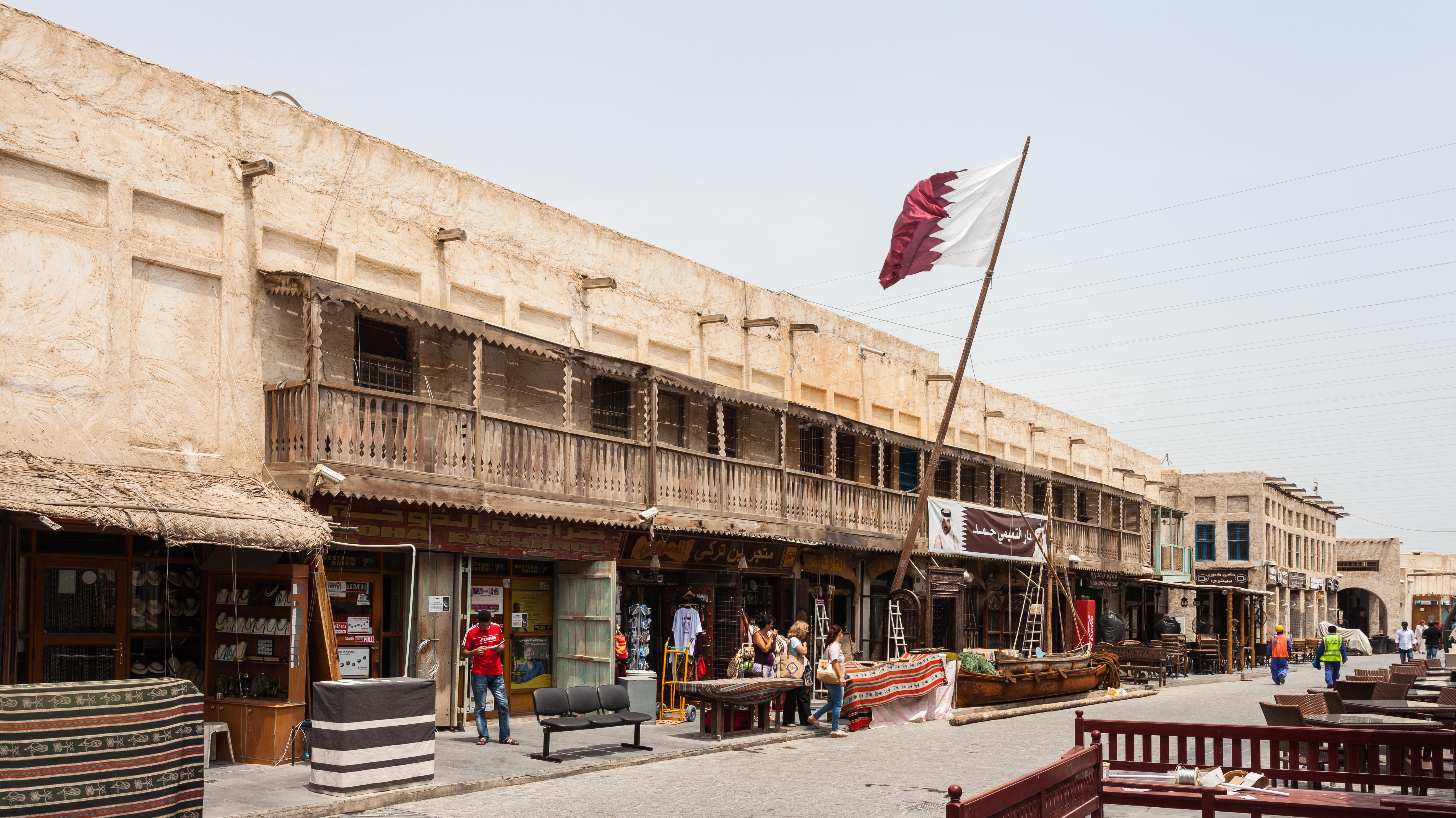 File:Souq Waqif, Doha, Catar, 2013-08-05, DD 26 JPG - Wikimedia Commons