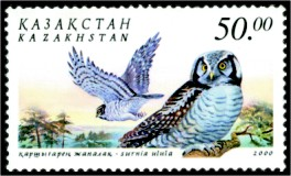 Stamp of Kazakhstan 327.jpg