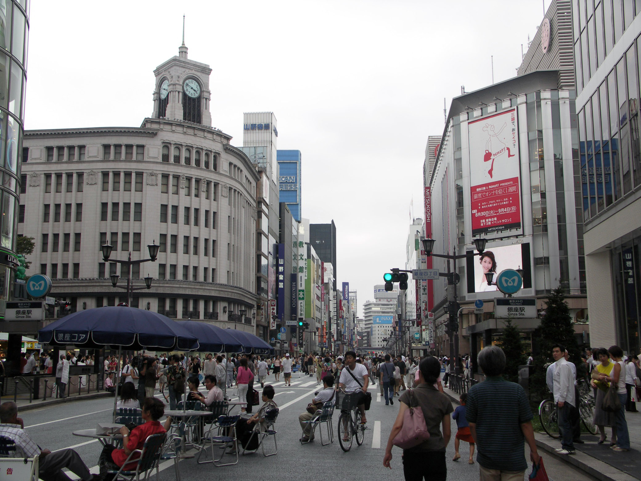 old postcards, Japanese, photos, photography, Ginza Street, shopping center, Tokyo