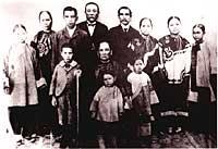 Sun Yat-sen (back row, fifth from left) and his family.