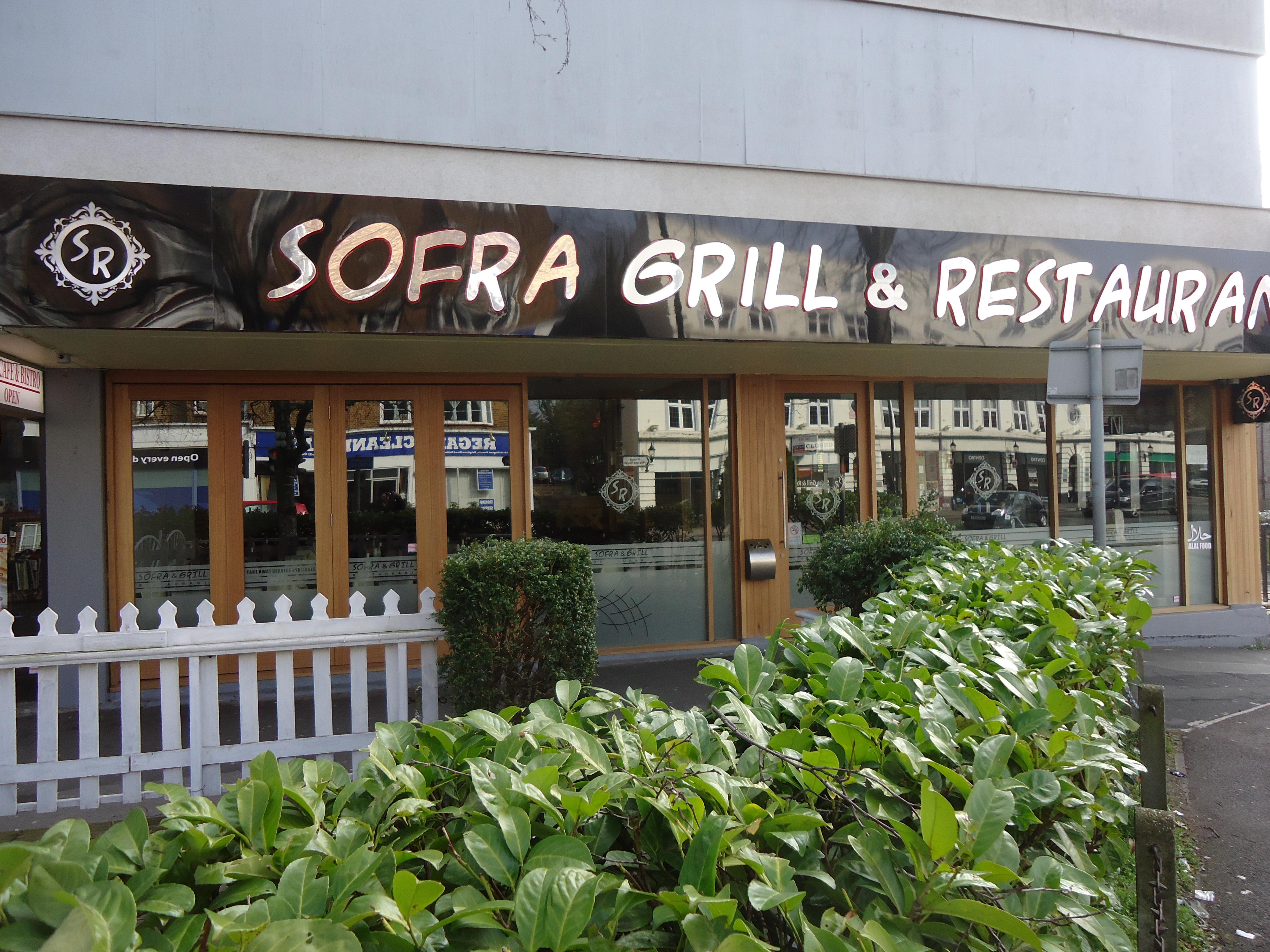 Sofra Restaurant London