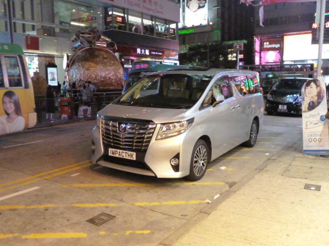 File Toyota Alphard H30 Hong Kong 01 Jpg Wikimedia Commons