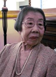 Taeko Kono Japanese writer