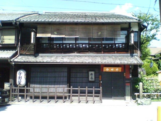 Teradaya Kyoto Japan