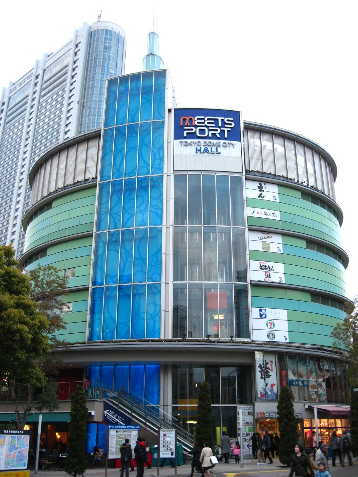 シティ ホール ドーム 東京