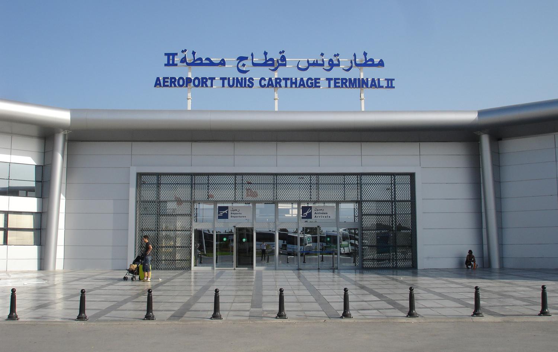 Hotel Aeroport De Fes