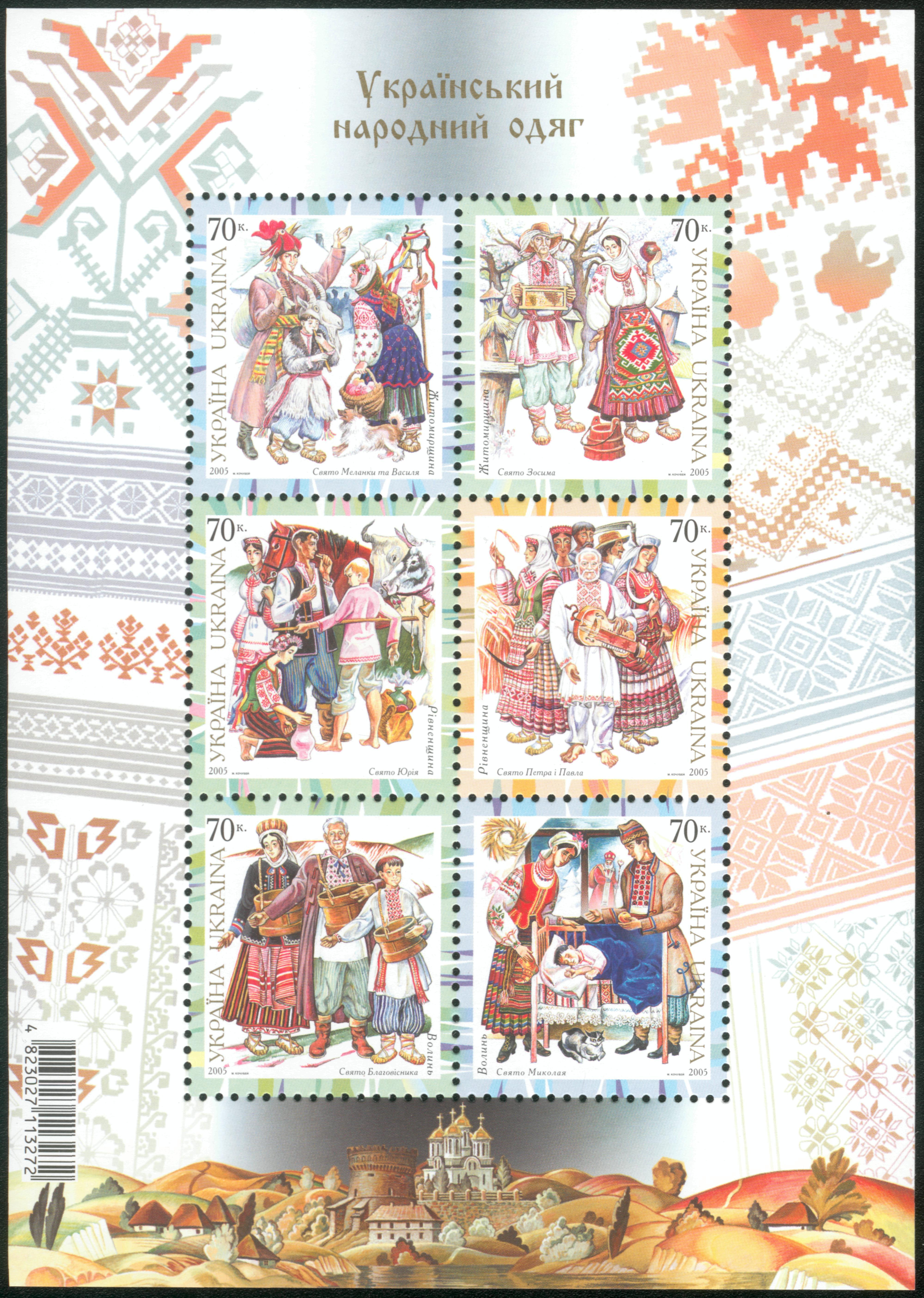 Грузинские орнаменты и узоры 129