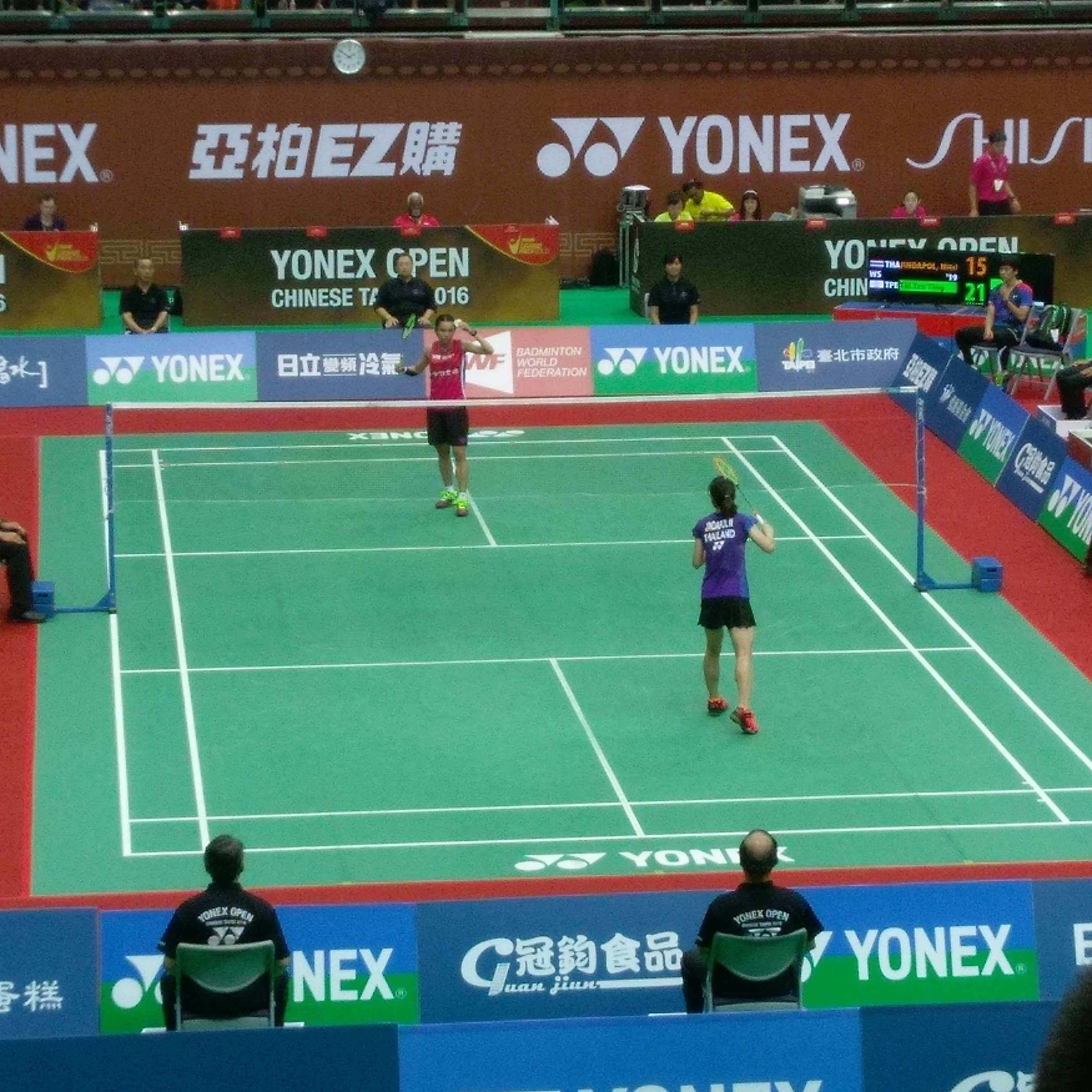 File YONEX Chinese Taipei Open 2016 Women s Single Semi Final