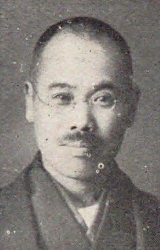 File:Yokota Sennosuke.jpg - 维基百科,自由的百科全书