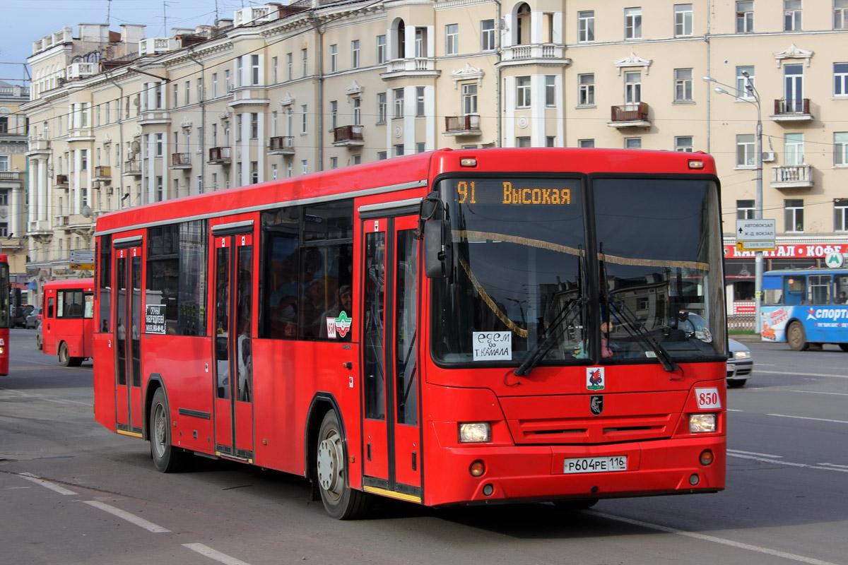 автобус 158 казань васильево расписание