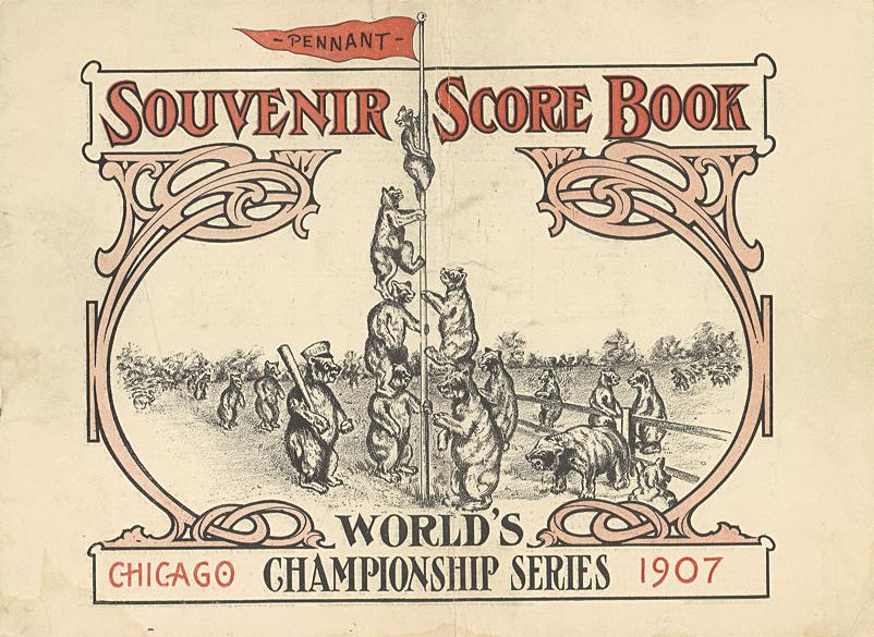 1907 World Series - Wikipedia
