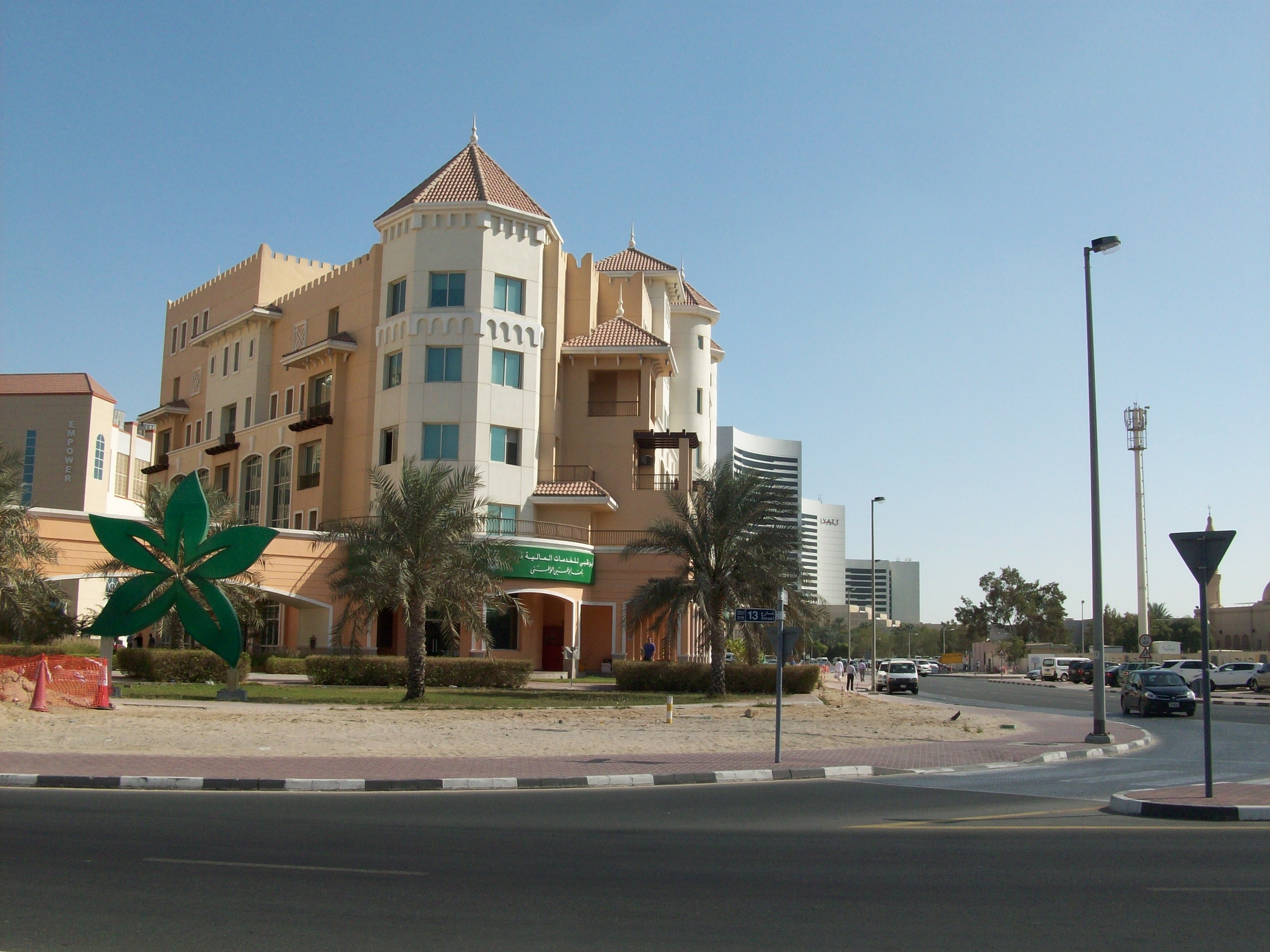 File:Abu Dhabi National Bank In Dubai   Panoramio