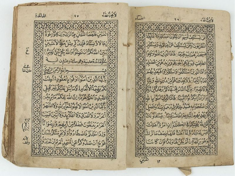 COLLECTIE_TROPENMUSEUM_Koran_in_Arabisch
