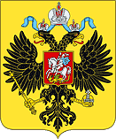 Coat of arms Russian Empire Central