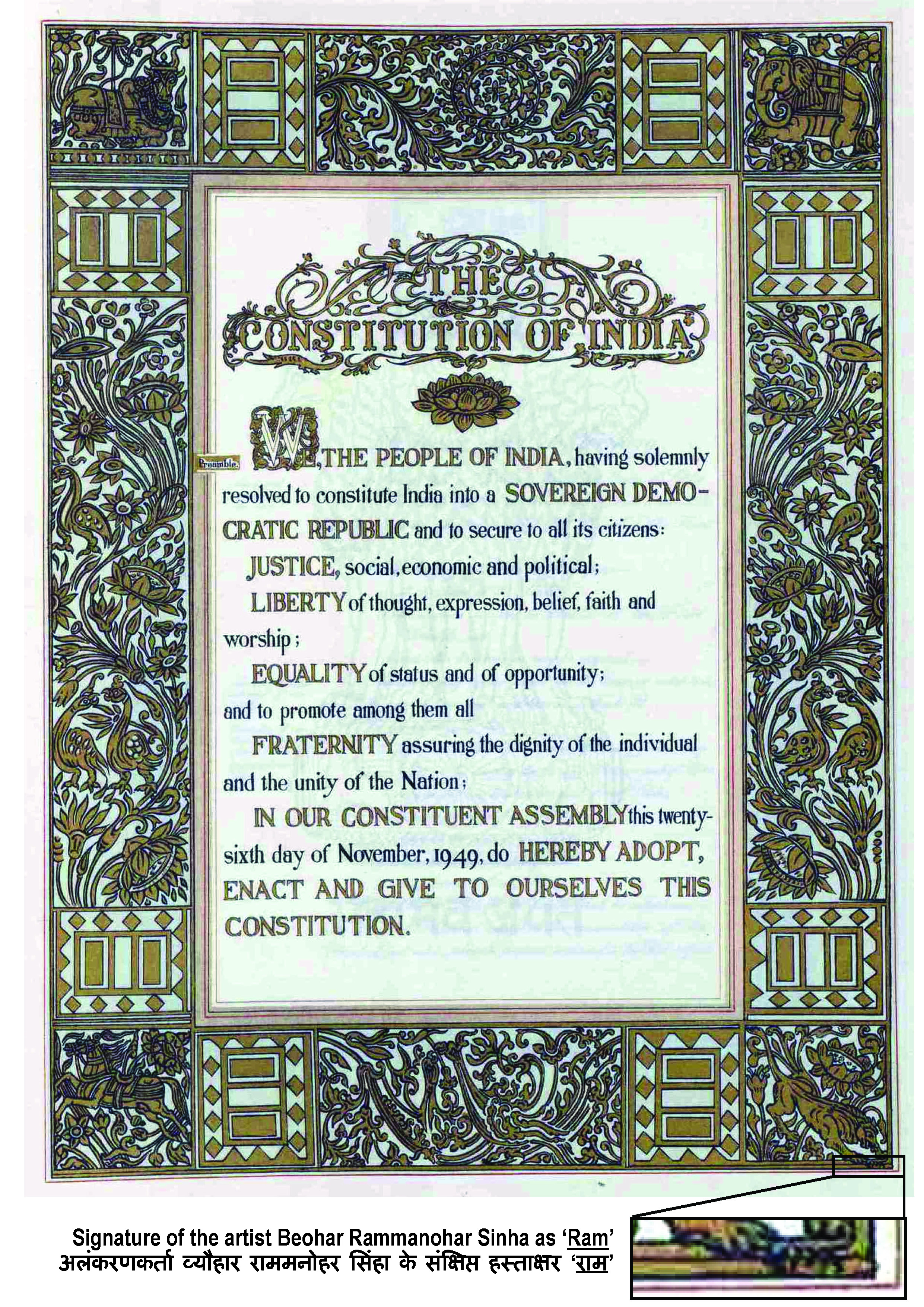 The Constitution of India is the longest written constitution in the world