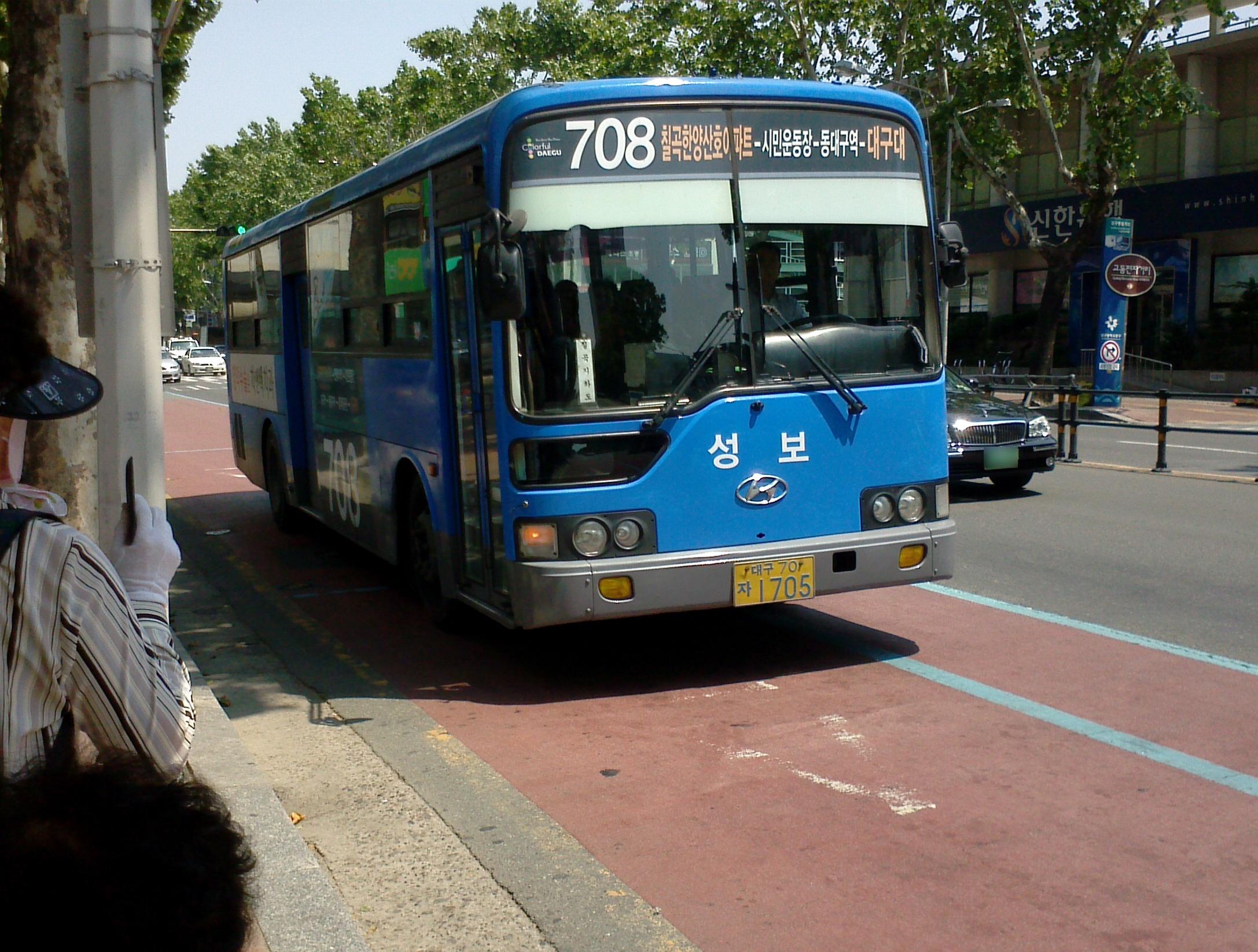 File:Daegu-Bus-708.jpg