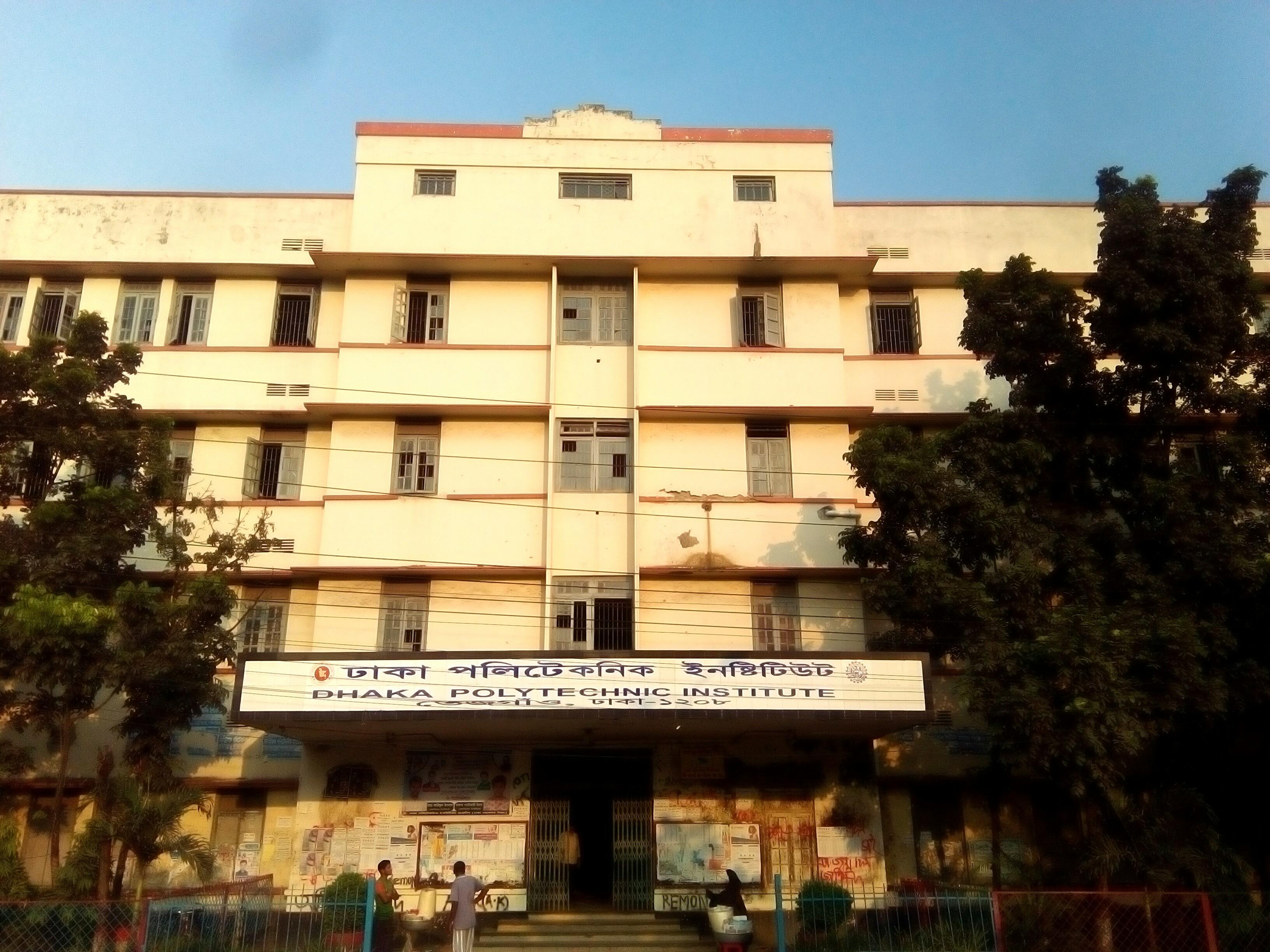 Dhaka Polytechnic Institute - Wikipedia