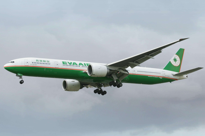 【長榮】eva airways 長榮航空                - eva airways 長榮航空