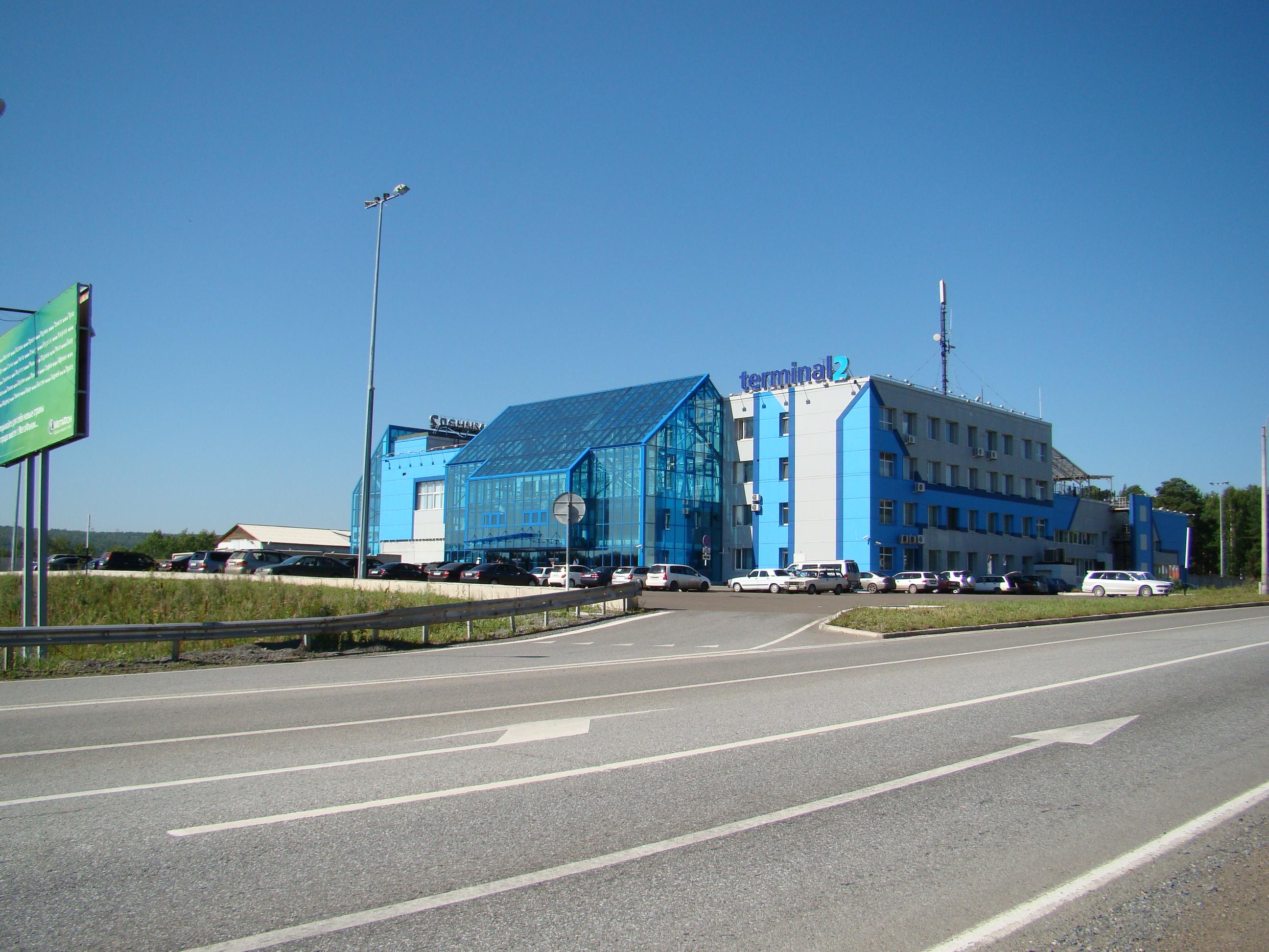 葉梅利亞諾夫國際機場