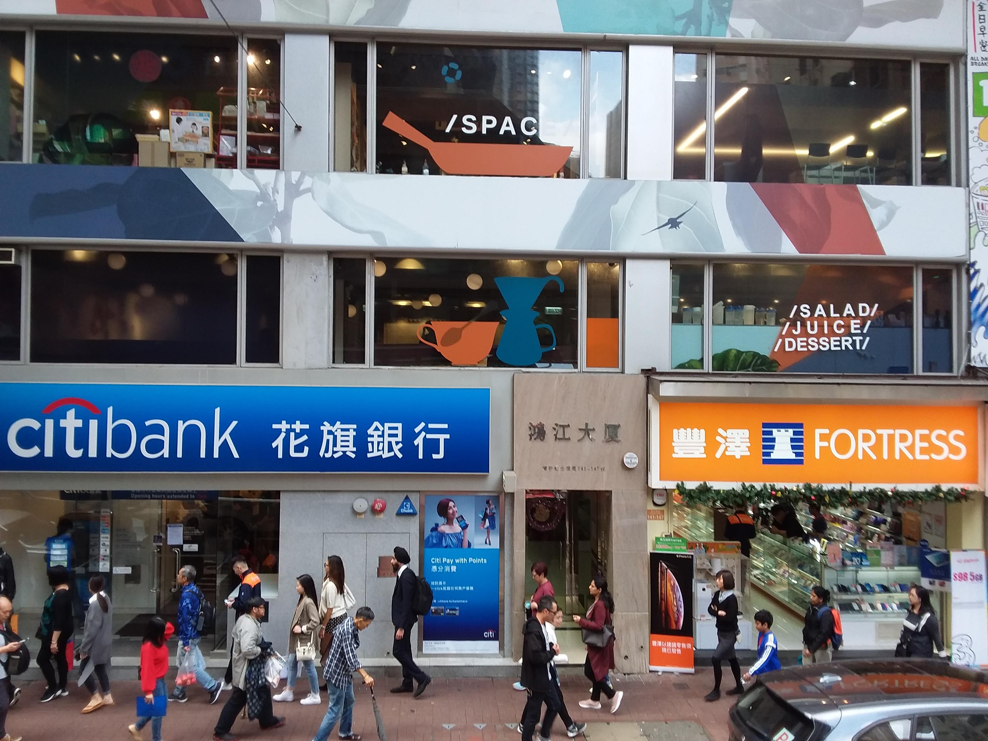 File:HK 灣仔 Wan Chai 莊士敦道 Johnston Road Citibank branch