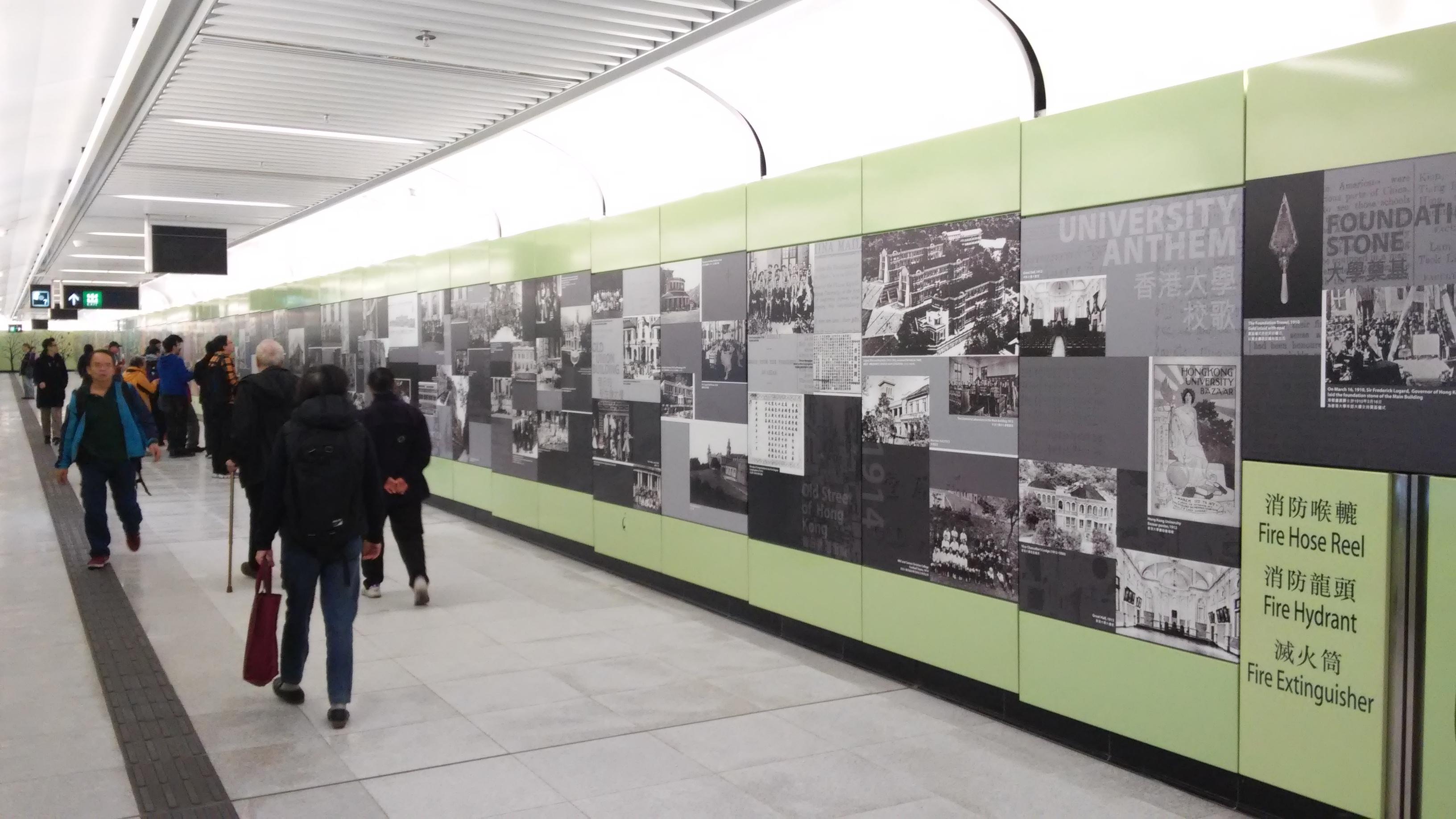 D Exhibition Hk : File hk sai wan hku mtr station centennial wall art and