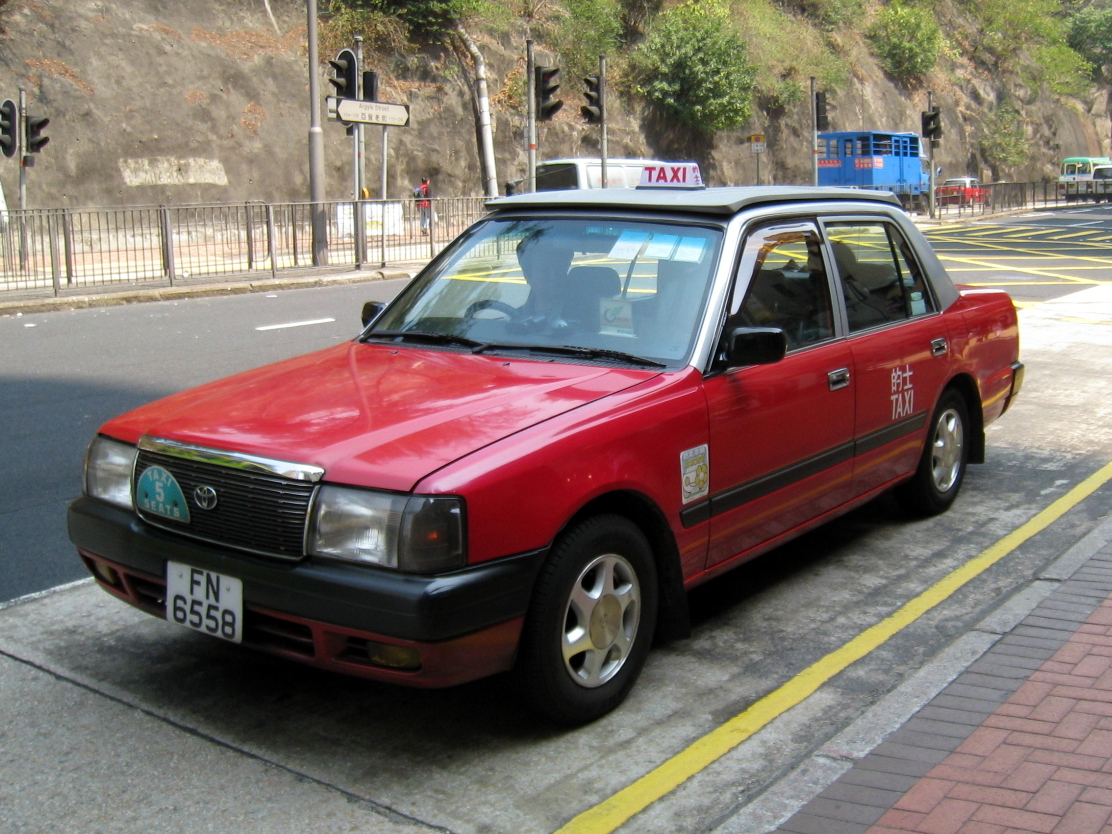 File:HK Toyota Comfort Red Taxi.jpg - Wikipedia, the free encyclopedia