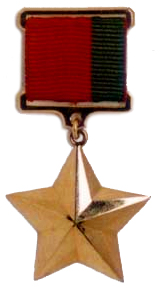 Hero of Belarus medal obverse.jpg
