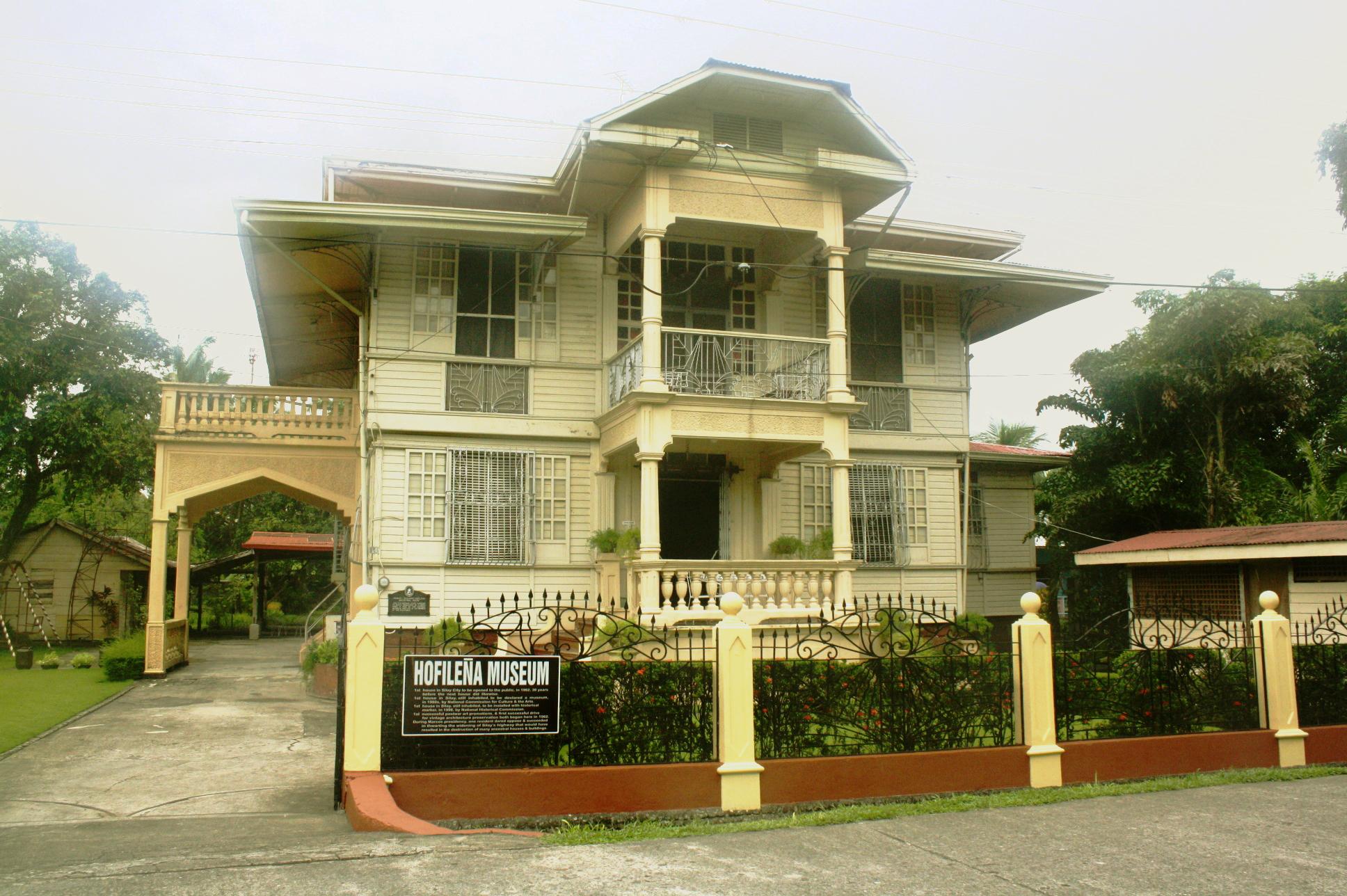 Hofileña Ancestral House 02.jpg