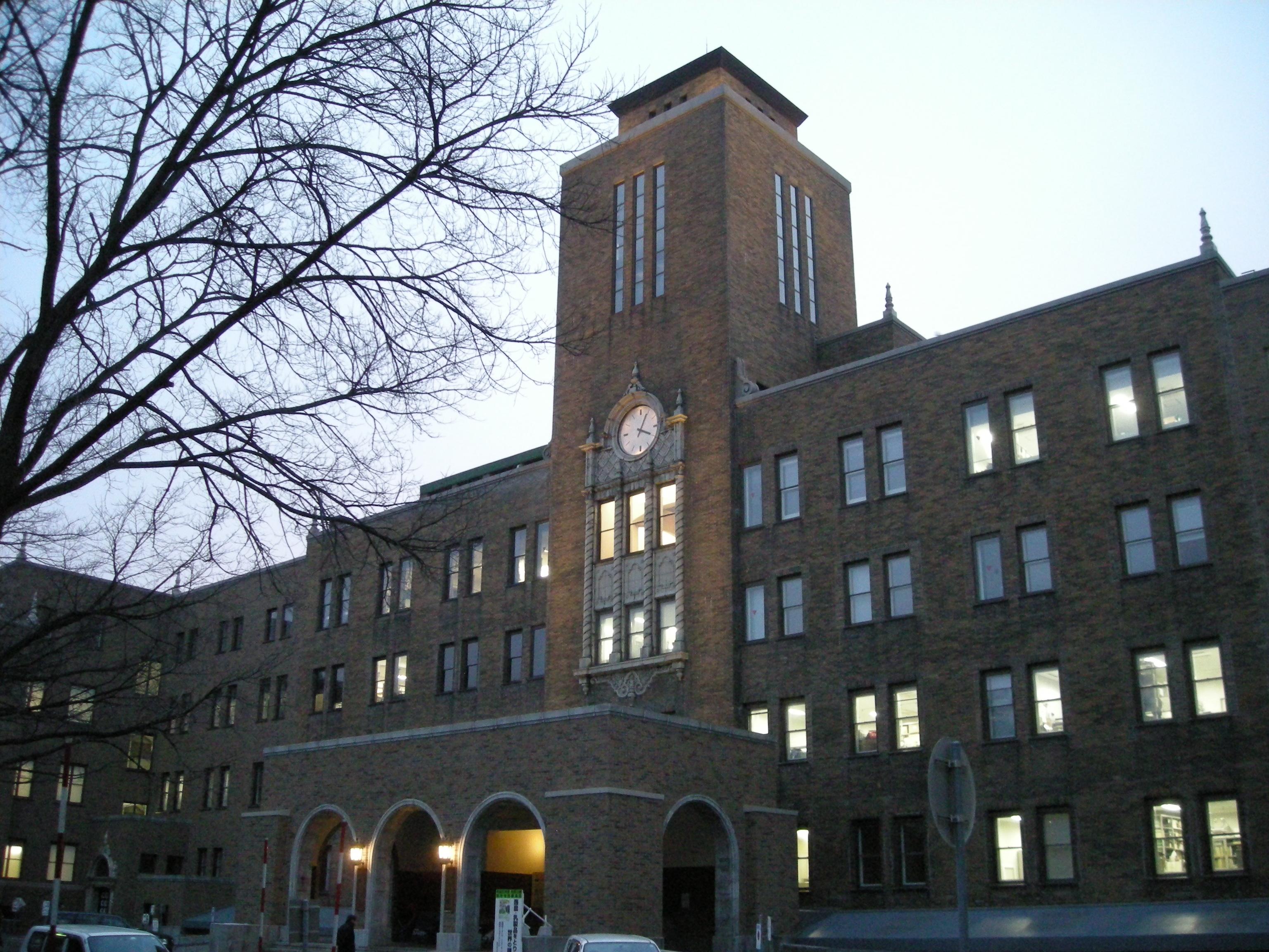 北海道大学 - Wikipedia